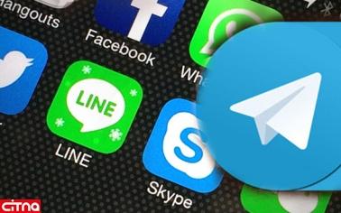 جایگزینی یک پیام رسان خارجی با تلگرام در ازای دریافت 80 میلیارد تومان
