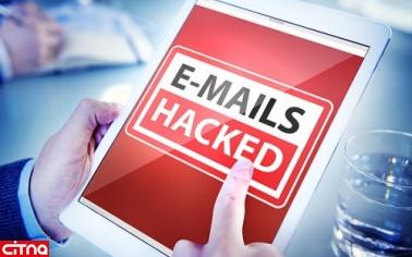 هشدار فوری در خصوص حملات به سرویس دهندههای ایمیل سازمانی