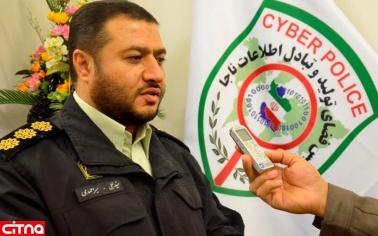 وایفای ناشناس ابزار شکارچیان آنلاین برای سرقت اطلاعات کاربران نوروزی