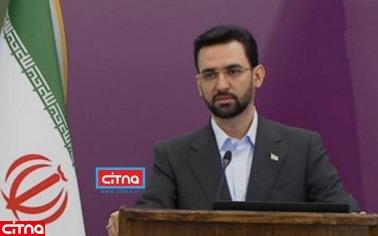 جهش اقتصاد دیجیتال به سوی ایران هوشمند است/ اقتصاد دیجیتال جایگزین اقتصاد نفتی میشود/ ارزش افتتاح پروژه های چهارگانه 2280 میلیارد تومان است