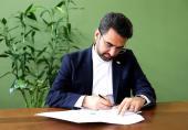 تغییرات مدیریتی در وزارت ارتباطات و فناوری اطلاعات با حکم آذری جهرمی