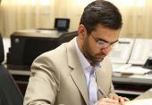 وزیر ارتباطات و فناوری اطلاعات دو مدیر جوان را در سمتهای عالی مدیریتی منصوب کرد