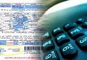 پرداخت ۹۹ درصد قبوض تلفن ثابت مخابرات بهصورت غیرحضوری