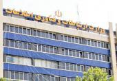 انتصاب سرپرست دفتر نوآوری و حمایت از سرمایهگذاری وزارت ارتباطات