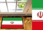 اقدام تاسف بار آمازون در فروش پرچم ایران به عنوان پادری! (+عکس)