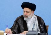 توسط رئیس قوه قضاییه، ابلاغ شد: دستورالعمل ساماندهی رسیدگی به پروندههای بازار بورس ایران