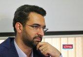 وزیر ارتباطات از رسیدگی به درخواست هموطن پلدختری برای برقراری اینترنت در روستایشان خبر داد (+فیلم)