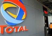 شرکت توتال: سرمایهگذاری در ایران ارزش خطر کردن را دارد
