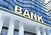 قدیمیترین بانکهای فعال جهان