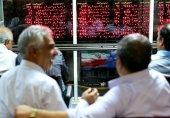 ۹۵۱ میلیارد ریال سود به سرمایهگذاران بازار سرمایه پرداخت میشود