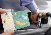 تعداد ثبتنامکنندگان کارت سوخت المثنی به مرز یک میلیون نفر رسید