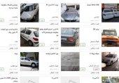 حذف آگهیهای قیمت خودرو از دیوار، شیپور و باما؛ نمایش آگهیهای دارای قیمت توافقی