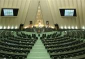 برگزاری جلسات مجلس در دوران کرونایی؛ تلکنفرانس تلویزیونی با همکاری صداوسیما