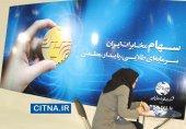 حضور شرکت مخابرات ایران در نمایشگاه الکامپ تهران
