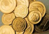 مهلت دریافت سکه های ودیعهای