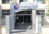 دانشکده پست و مخابرات به عنوان عضو مستقل ITU شناخته شد