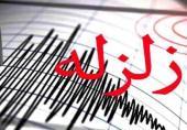 هیچ گزارش فوتی در زلزله نداشتیم/ همه مقاطع تعطیلی استان کرمانشاه دوشنبه تعطیل است/ رسانه ها اخبار موثق را دنبال کنند