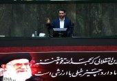 مجلس از پاسخهای وزیر ارتباطات دربارهی فیلترشکنها و سیمکارتهای فاقد هویت قانع شد
