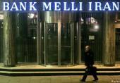 قطع تلفن و اینترنت بانک ملی ایران در هامبورگ با ادعای عدم دسترسی ایران به سوئیفت/ بانک ملی: پیشاپیش هزینهها را پرداخت کردیم