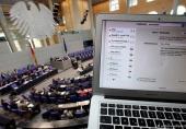 اتحادیه اروپا به دنبال محافظت بیشتر در برابر حملات سایبری