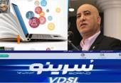صدری: پورتهای VDSL (سُرینو) برای مشتریان شرکت مخابرات در شهرهای تهران و قم فعال شد