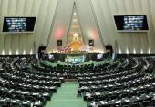زمزمههای مخالفت مجلس با برخی وزرای پیشنهادی روحانی