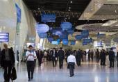 پاویون ایران در نمایشگاه ITU 2017 بوسان کره جنوبی میزبان بازدیدکنندگان