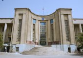 آغاز ثبت نام پذیرش دانشجوی پزشکی دانشگاه تهران