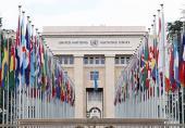 رونمایی گزارش آنکتاد از سیاستهای علم و فناوری ایران در مقر سازمان ملل