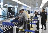 راهاندازی سیستم تشخیص چهرهی سریع در بخش بازرسی فرودگاه پکن