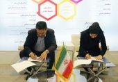امضای تفاهم نامه همکاری سازمان فضایی ایران با صندوق حمایت از توسعه پژوهش و فناوری