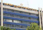 فردی در وزارت ارتباطات اقدام به خودسوزی کرد