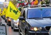 حساب کاربری توئیتر و فیس بوک حزب الله لبنان مسدود شد