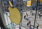 حملهی ساسها به فروشگاه اپل!