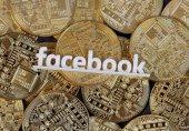 """""""بوکینگ"""" هم از پشتیبانی ارز دیجیتال فیسبوک منصرف شد"""