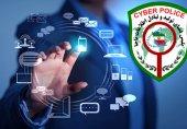 بررسی ابعاد دسترسی غیر مجاز به اطلاعات کاربران رایتل توسط پلیس فتا