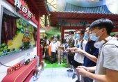 اقدامات چین جهت جلوگیری از اعتیاد کودکان به محتوای دیجیتال