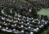 مخالفت مجلس با فوریت طرح اصلاح قانون برنامه ششم دربارهی حمایت از پیام رسانهای داخلی