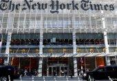 در پی دستور دولت چین، اپل اپلیکیشن نیویورک تایمز را حذف کرد
