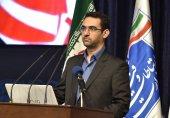 حمایت مجمع اپراتورهای تلویزیون اینترنتی از آذری جهرمی