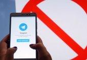 معاون دادستان: رفع فیلتر تلگرام صحت ندارد/ فیلتر تلگرام دائمی است