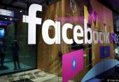 فیسبوک: در رسوایی درز میلیونها داده، ما هم قربانی هستیم!