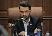 آذری جهرمی: مدیران پست بانک برای اصلاح وضعیت موجود، عزم خود را بکار گیرند