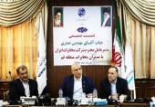 بازدید مدیرعامل شرکت مخابرات ایران از مخابرات منطقه قم