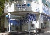 خرید و فروش ارز به قیمت آزاد در شعب بانک سامان