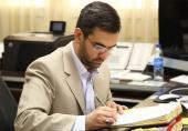 دکتر سودابه رادفرد به سمت مشاور وزیر در امور بانوان منصوب شد