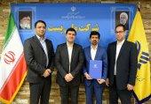 حامد شمس، مدیرکل روابط عمومی شرکت ملی پست ایران شد
