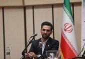 آذری جهرمی در دانشگاه یزد: علیه یک شرکت ارزش افزوده ۶۵ هزار شکایت ثبت شده است