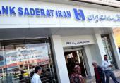 احتمال اخراج بانک صادرات ایران از بازار بورس در پی زیان 282 درصدی