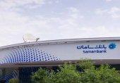 افزایش سقف برداشت از خودپردازهای مرزی برای مشتریان بانک سامان